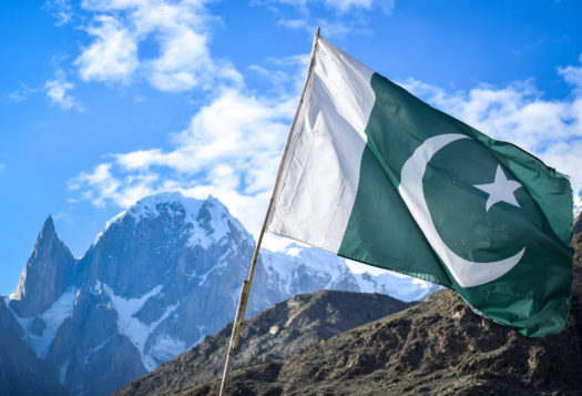 Pakistan 2020: Year in Review